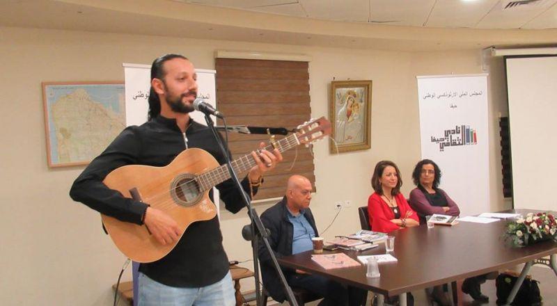 أمسية شعرية عكاظية في نادي حيفا الثقافي- خلود فوراني سرية