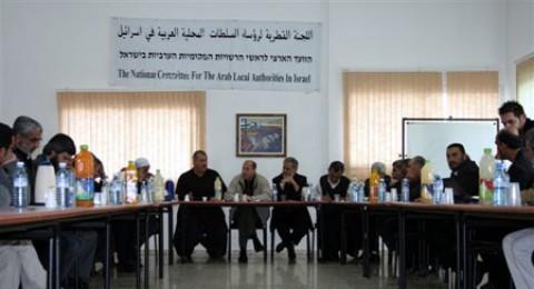 مركز انجاز يعقد لقاءه الأول لرؤساء المجالس