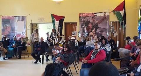 جنوب أفريقيا تحيى ذكرى النكبة 68