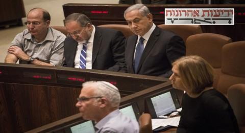 الصُحف الاسرائيلية: دراما سياسية : يعلون سيُنَحّى عن منصبه