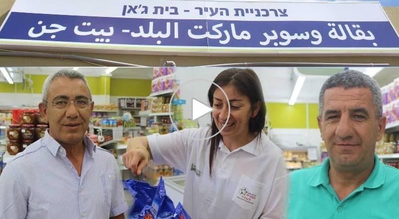 محاربة غلاء المعيشة : مشروع