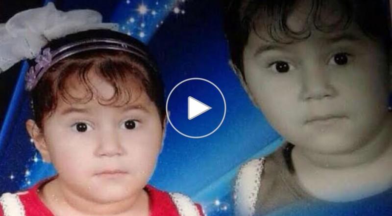 اغتصاب وقتل الطفلة هدى: اليوم اولى جلسات المحكمة