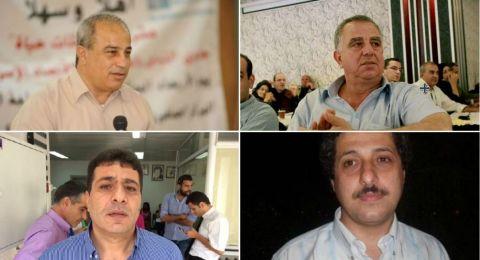 استقالة النوّاب العرب من الكنيست بين التأييد والرفض
