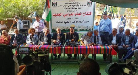 الطيبي يشارك في الافتتاح المبكّر لمدرسة خان الأحمر