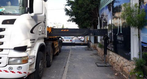 قوى مشتركة في بلدية حيفا!