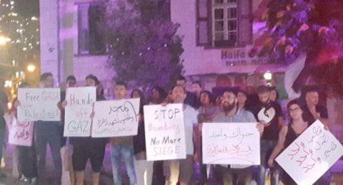 حيفا: وقفة احتجاجية ضدّ عدوان اسرائيل على غزّة
