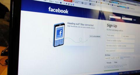 بريطانيا هي اول دولة تفرض غرامة على فيسبوك بسبب تسريب معلومات!
