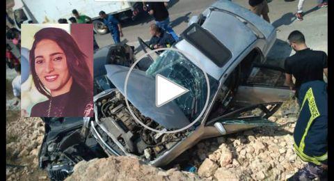 جنين: مصرع هزار كناعنة من عرابة واصابتين في حادث طرق مروع