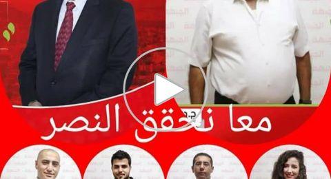 جبهة عرابة تنتخب مرشحي عضويتها في الانتخابات المحلية المقبلة