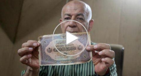 عائلة فلسطينية تكشف عن أمانة تركها جندي تركي منذ أكثر من قرن