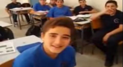لبنان: كل الطلاب في الصف إسمهم