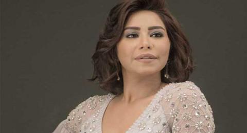 إلغاء فقرة للمغنية المصرية شيرين ضمن حفل خيري في الرياض