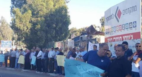 قلنسوة: مظاهرة على مدخل البلدة تنديدًا بسياسة الهدم