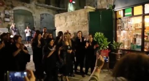 الناصرة: فيديو لأجواء تضامنية مع مقهى ليوان، ليلة امس