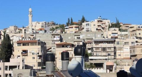 يافة الناصرة: وفاة الحاجه نزهه سعيد عبد الله عباس خطيب