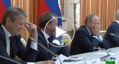 وزير روسي يجعل بوتين ينفجر ضحكاً أثناء حديثه عن دولة مسلمة !