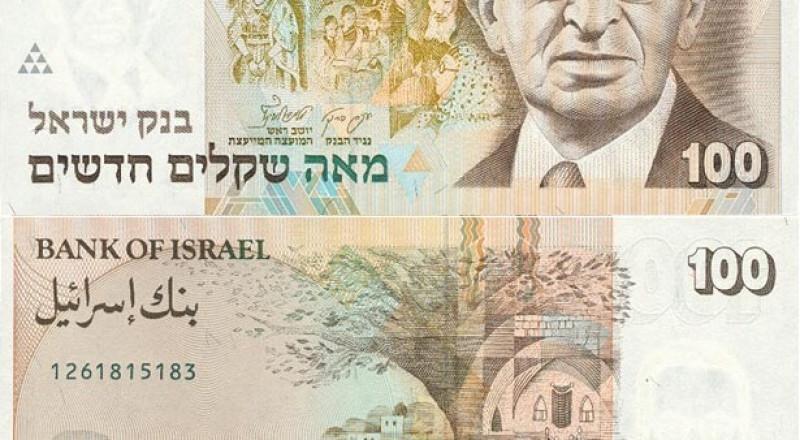 ضبط 114 ألف شيكل إسرائيلى بمنفذ طابا