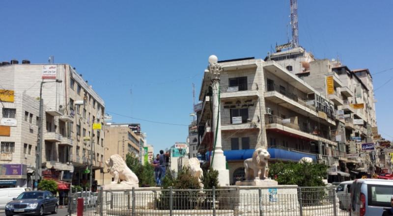 الخارجية الفلسطينية تدين
