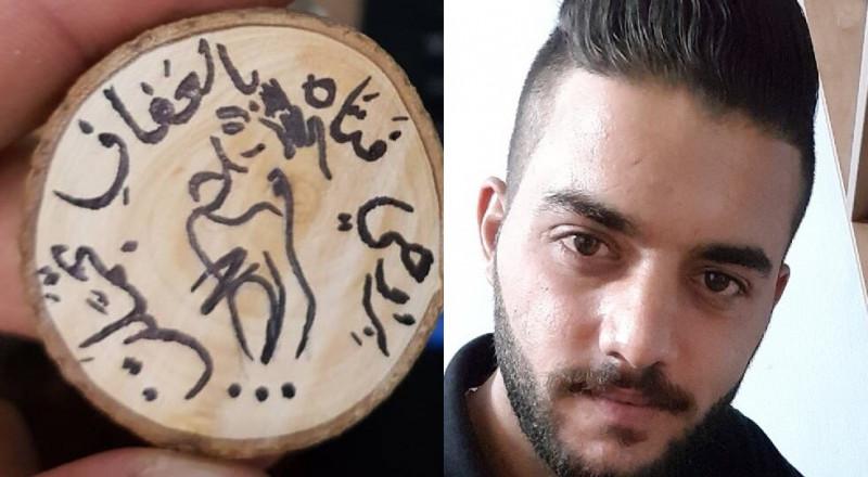 محمود أسدي .. طالب تمريض ومحترف في الأشغال اليدوية