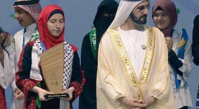 طالبة فلسطينية تدخل العالمية بـ