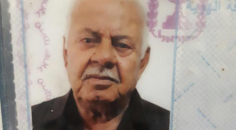 الرينة: وفاة الحاج محاسن بصول (ابو راسم)