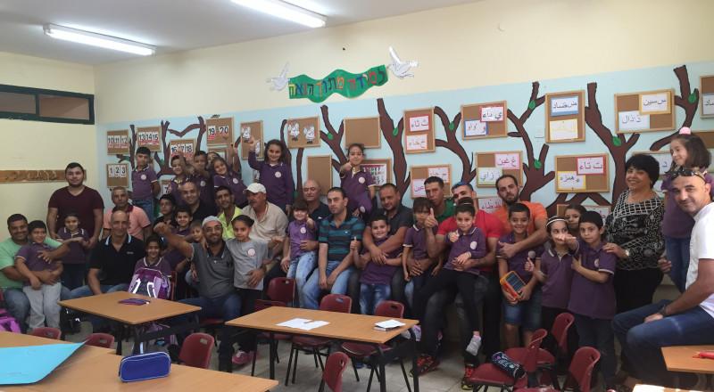 مبادرة مميزة في مدرسة