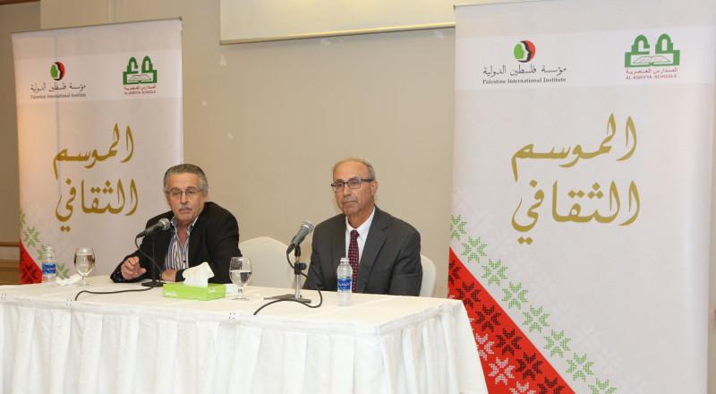 مؤسسة فلسطين الدولية تستضيف د. حنا سويد في عمان حول قضية الأرض والمسكن