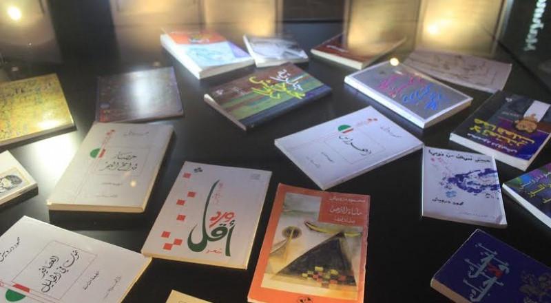 اقتحام بيت الشاعر محمود درويش وسرقة ممتلكات ثمينة