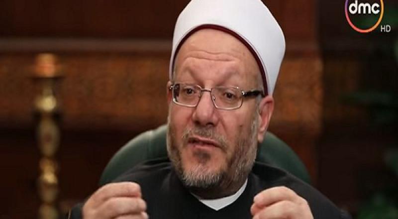 """مفتي مصر: """"النقاب"""" في مذهبي مكروه.. ويجوز مشاهدة الأفلام السينمائية"""