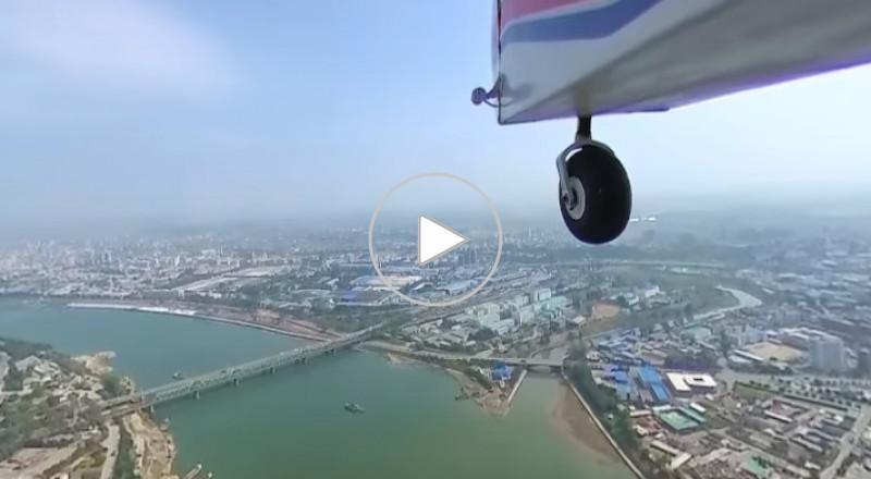 أول فيديو وصور تلتقط لكوريا الشمالية من أعلى