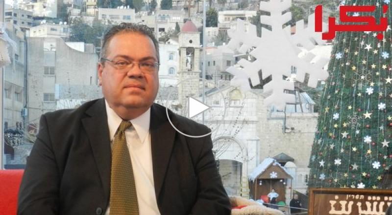 إسغاف لبكرا ، شجراوي -ليفوفيتش تبني أبراج تل ابيب