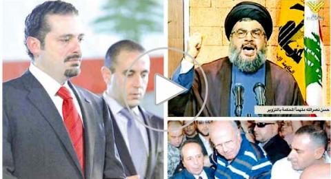تفاصيل مكتوبة ومرئية توِّرط سعد الحريري في ملف شهود الزور