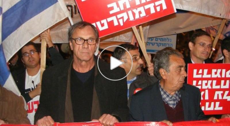 تل أبيب: الآلاف يتظاهرون ضد تفشي العنصرية وملاحقة منظمات حقوق الإنسان