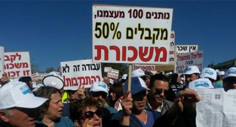 استمرار الاضراب في مستشفى هداسا في القدس