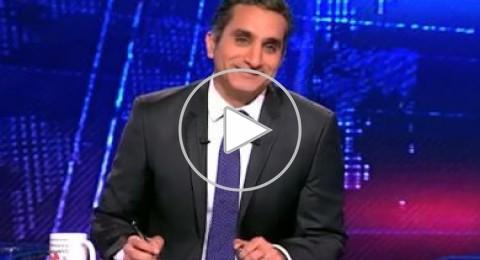 باسم يوسف يبحث عن البرنامج الانتخابي للسيسي