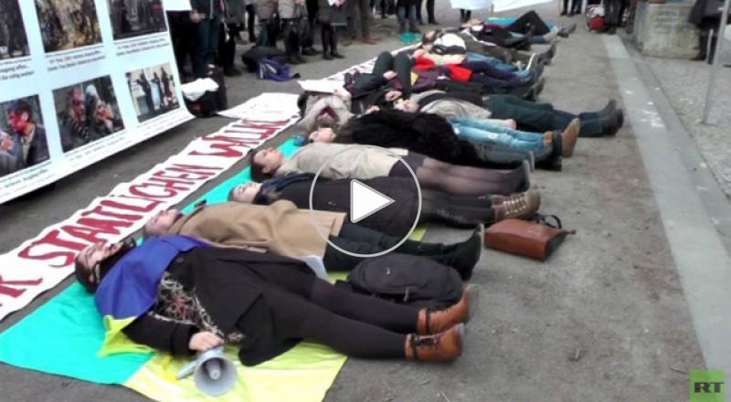 مظاهرات في ألمانيا مساندة لأوكرانيا