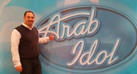 Arab Aidol في رام الله