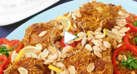 كيفية تحضير الأرز بالدجاج و الطماطم من مطبخ منال العالم