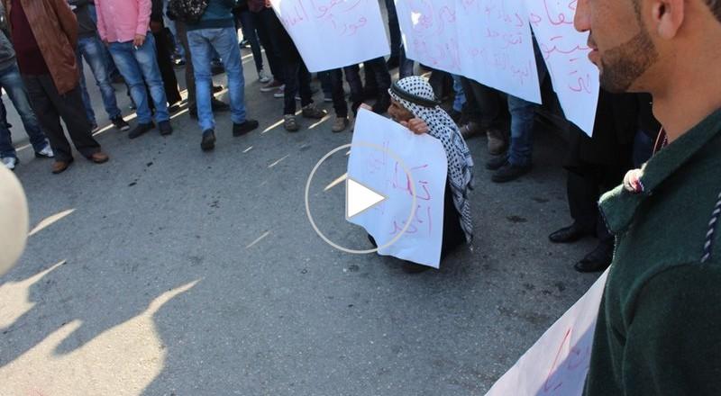 رام الله: وقفة منددة بجريمة الاحتلال في جنين