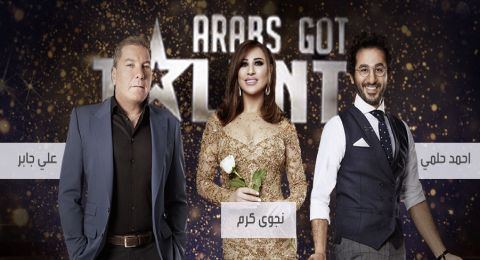 Arabs Got talent 5 - الحلقة 7