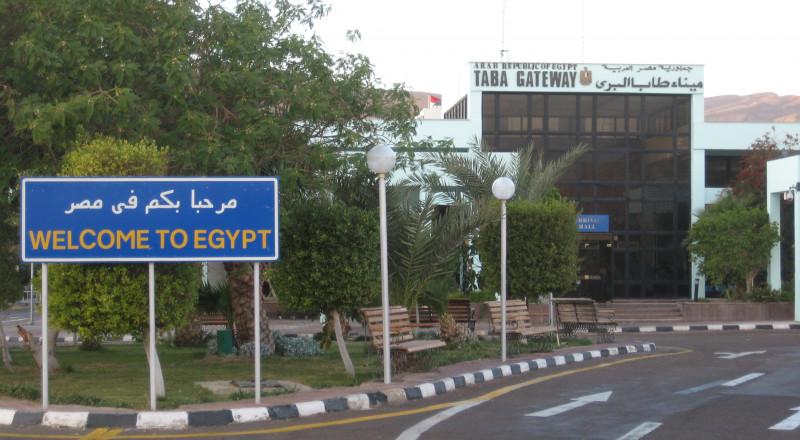 إسرائيل تفتح معبر طابا ولكنها تحذّر مواطنيها من دخول سيناء