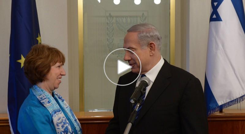 تصريحات رئيس الوزراء نتنياهو والممثل السامي للاتحاد الأوروبي لشؤون السياسة الخارجية
