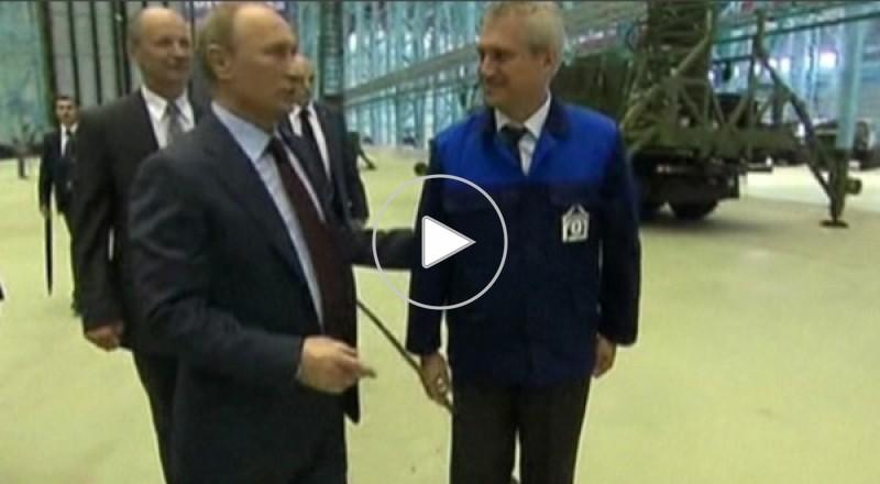 الرئيس بوتين يزور مصنعا لصناعة الصواريخ اس 300