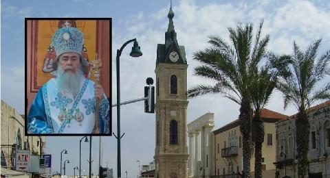 بعد بيع قيسارية وأملاك القدس: البطريركية الأرثوذكسية تبيع دوار الساعة في يافا!