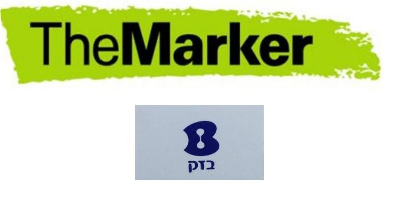 ذا ماركر: وزارة الإعلام والاتصالات مشلولة- وآن الأوان لإغلاقها
