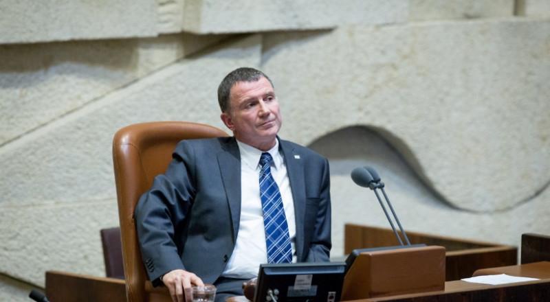 رئيس الكنيست يهاجم رئيس مجلس النواب الأردني