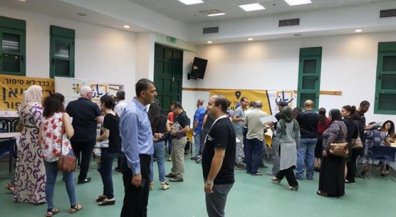 للمرّة الأولى: تنظيم معرض تشغيل خاص لذوي الاعاقات في يركا من قبل مركز ريان