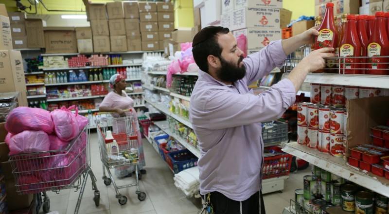 المتدينون اليهود يثقلون كاهل الاقتصاد الإسرائيلي