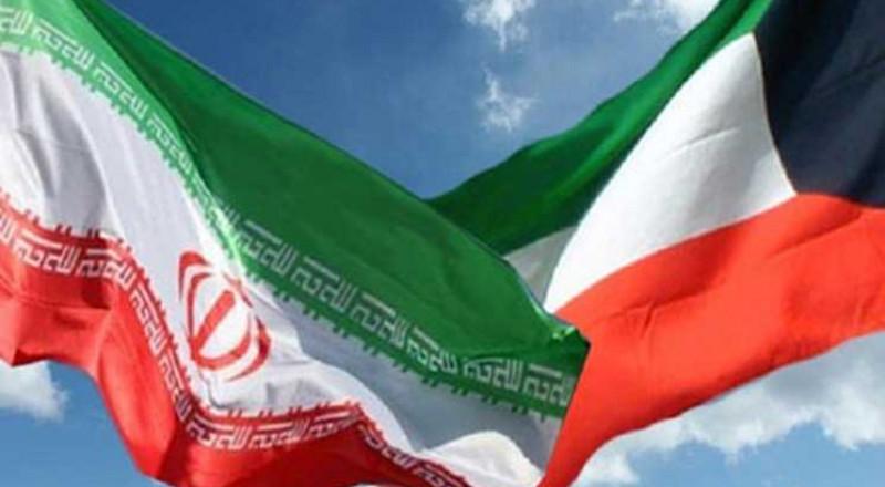 الكويت تأمر السفير الإيراني بمغادرة البلاد خلال 48 يوما