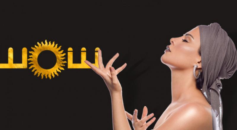 """شمس تشعل مواقع التواصل بصورها الجريئة.. وما قصة """"شقيت ثوبي""""؟!"""